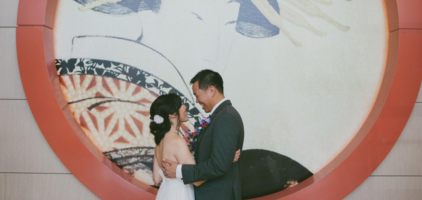 Hotel Kabuki Wedding 01 EP
