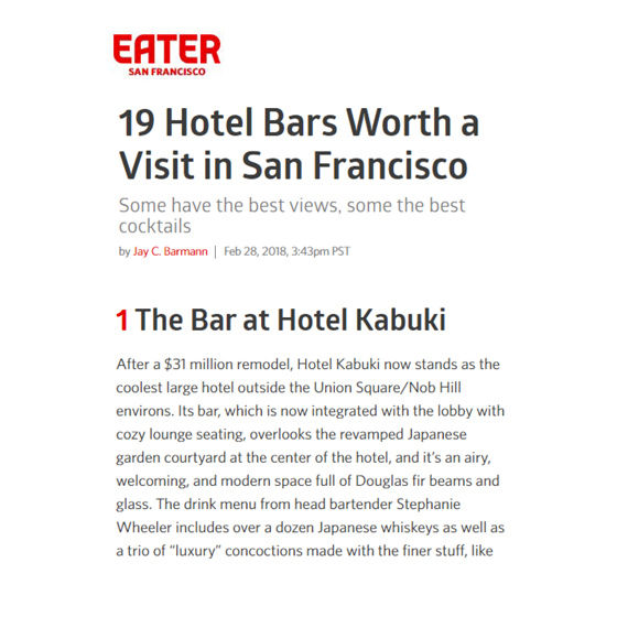 Hotel-Kabuki_Press_Eater-Feb-2018
