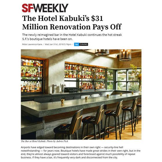 Hotel-Kabuki_Press_SF-Weekly-Jan-2018