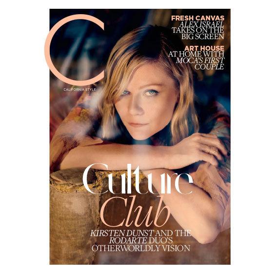 LaurelInn_Press_C-Magazine